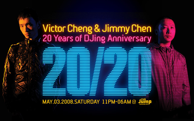 Victor Cheng & Jimmy Chen 20/20週年Party