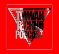 TAIWAN TECHNO PODCAST # 14 - Dj JJ 201310108