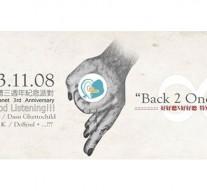 "再見好好聽三週年紀念派對Goodbye Good Listening!!! X 好好聽特別企劃 ""Back 2 One Song"" 11/8 (Fri)"