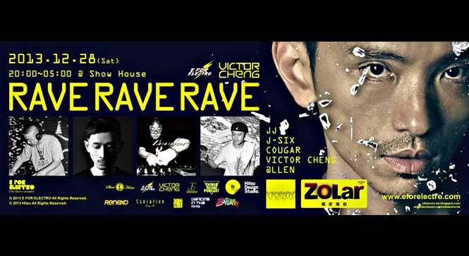 2013.12.28 (Sat) E for Electro & ZoLar present RAVE RAVE RAVE @ Show House 台中