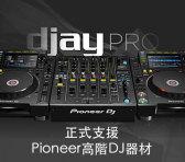 djay-pro-pioneer